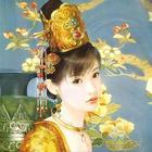 Любовь и сердце самурая...художница Der Jen - настоящее имя Цзян Цин