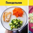 Приёмы, которые помогут худеть, если диета больше не работает