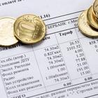 От каких платежей за услуги ЖКХ могут отказаться россияне?