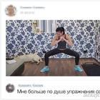22 комментария, которые оказались покруче самих постов