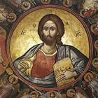 Мессия: кто это такой?