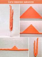 Красиво складываем салфетки разными способами