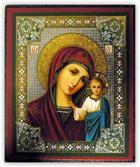 Молитвы Казанской иконе Божьей Матери