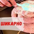 Даже жена удивилась такому мясу! Готовим праздничную закуску - мясной рулет в духовке