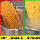 Кулинарные лайфхаки, которые упростят процесс готовки
