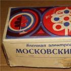 Старые советские гирлянды