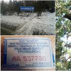 17 «суровых» фотографий, демонстрирующих истинный «шарм» Челябинска