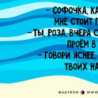 Смешные анекдоты из роскошной Одессы, таки для вашего увеселения!