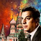 Был звездой в Советском Союзе, сидел в тюрьме с уголовниками, а потом уехал в Америку