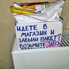 26 соседей, на которых язык не повернется жаловаться