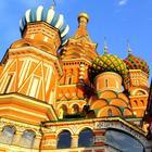 Собор Василия Блаженного - символ России