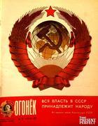 Какие журналы читали в СССР