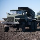 В центре Луганска заметили «Грады»