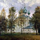Сергей Александрович Перидериев