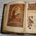 Что такое псалмы и как они появились