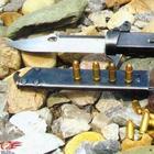 Китайский стреляющий нож разведчика, QSB-91