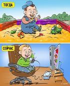 14 комиксов о том, как сильно наше детство отличается от нынешнего