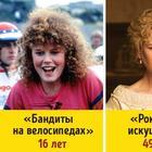 Как изменились наши любимые актрисы со времен своих первых ролей