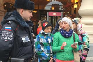 Один день с туристической полицией: