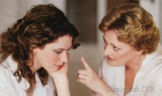Эзотерика: наладить отношения с взрослой дочерью