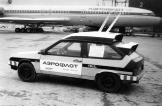 Аэродромная техника прошлого
