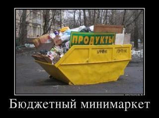 Юмор и сарказм в коллекции демотиваторов