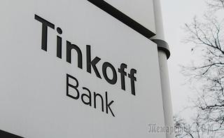 Тинькофф банк-мой отзыв