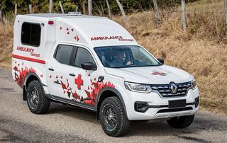 Самые необычные «кареты» скорой помощи в мире