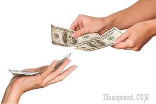 Как правильно брать кредит