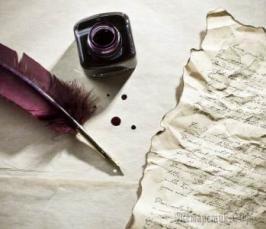 Напиши мне письмо (Стих)