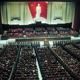 1976 год в цвете. Жизнь в СССР 40 лет назад   Часть 1.