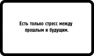 Пессимисты тоже шутят;)
