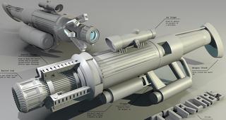 Каким может быть оружие будущего?