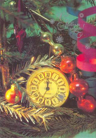 Новый год по-советски
