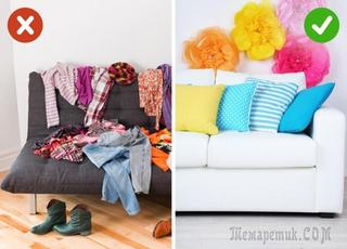 10 ошибок, которые мешают нашему дому выглядеть идеально