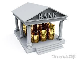 Мошенничество банка
