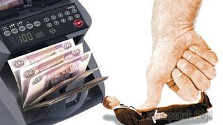 Методы выбивания долгов у коллекторов