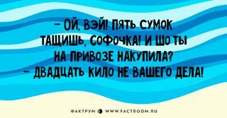 25 смешнейших анекдотов из роскошной Одессы, таки для вашего увеселения!