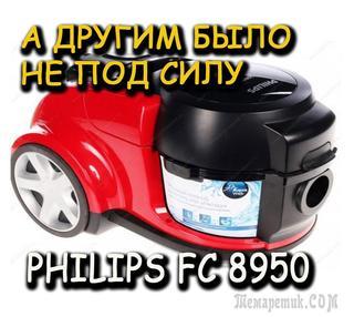 Хороший пылесос с аквафильтром. Обзор безмешкового пылесоса  Philips fc 8950