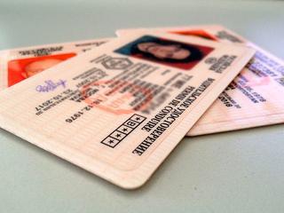 Правительство разрешит покупать алкоголь при предъявлении водительских прав