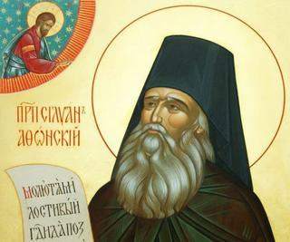 Мастер-класс жизни с Богом от Силуана Афонского