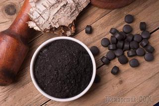 Преимущества активированного угля для здоровья