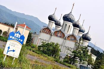 Забытый и заброшенный кусочек России в Японии