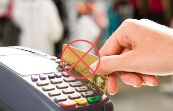 Когда нельзя расплачиваться собственной кредиткой