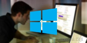 7 лучших утилит для тонкой настройки Windows 10