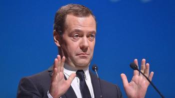 Новая должность Медведева