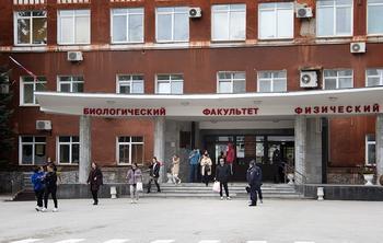 Стрельба в Пермском государственном университете