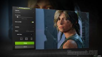 Как сделать скриншот в игре: 4 способа