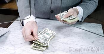 Сбербанк России, дополнительные продукты банка путем обмана и введение в заблуждения