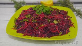 Салат со свеклой и морковью по корейски
